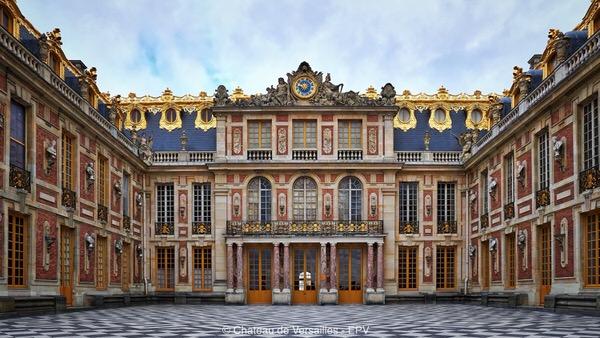 Außenansicht Schloss Versailles
